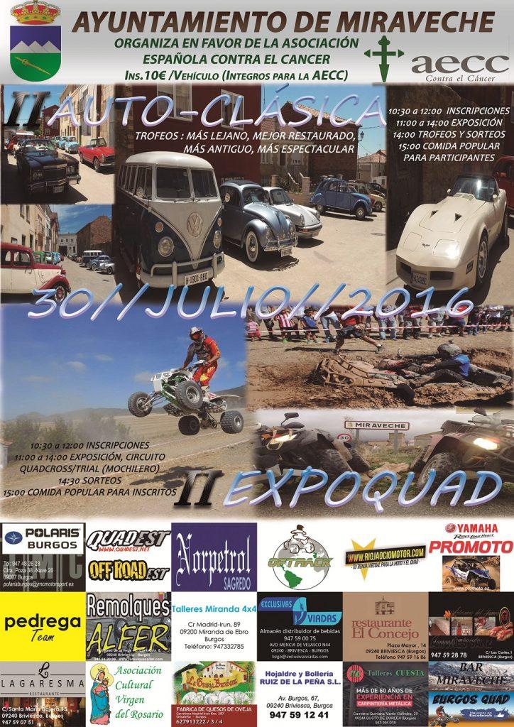 Expo-quad