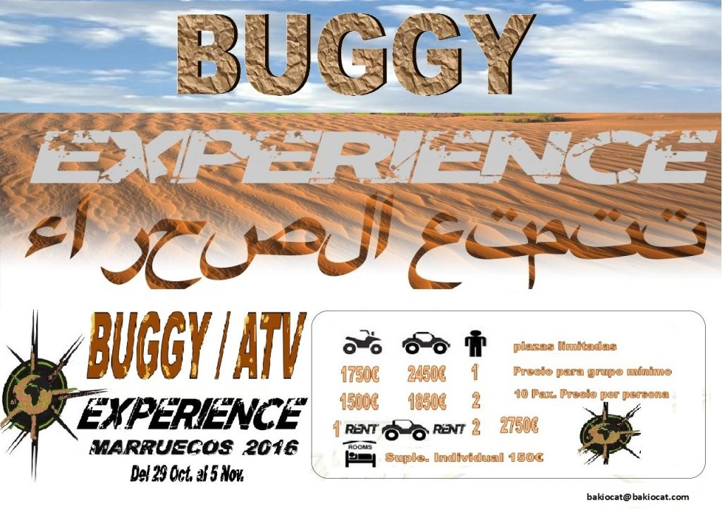 bUGGY-experience-2016 (1)