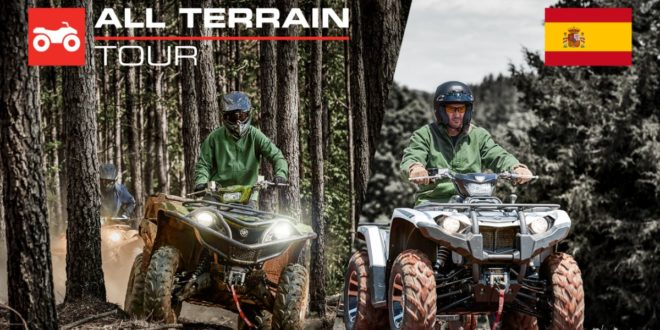 Yamaha All Terrain